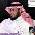 Profile picture of Dr. Fayez ALFarhan